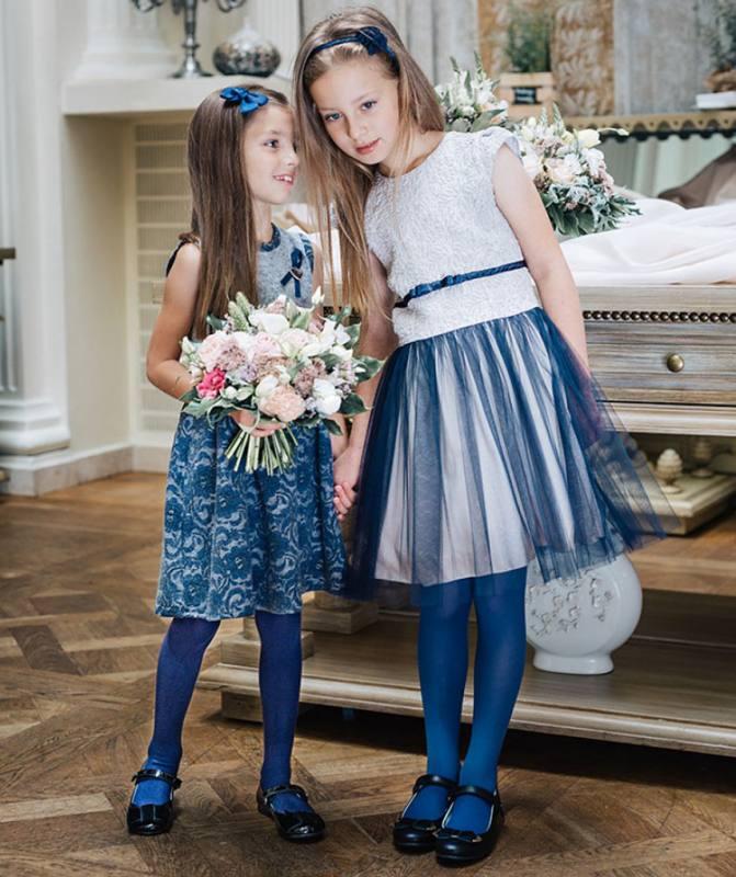Mädchen Kleid Hochzet Kommunion Jugendweihe Beige