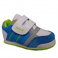 Hasby Kinder Sneakers/ Frei...